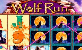 Wolf Run IGT wyrmspel slider