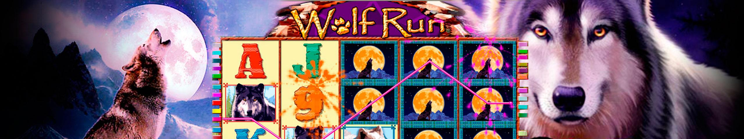 Wolf Run spelautomater IGT (WagerWorks)  wyrmspel.com