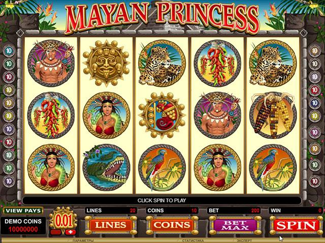 Mayan Princess Microgaming spelautomater screenshot