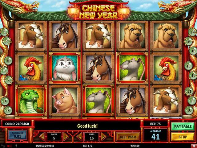 Spelautomater Chinese New Year PlaynGo SS - wyrmspel.com